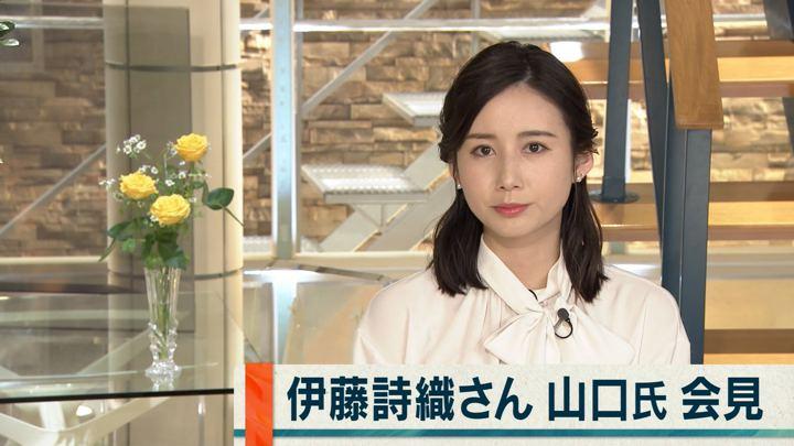 2019年12月19日森川夕貴の画像03枚目