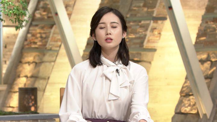 2019年12月19日森川夕貴の画像10枚目