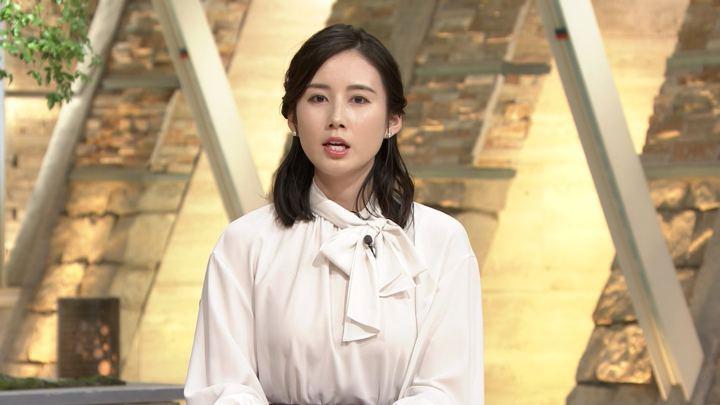 2019年12月19日森川夕貴の画像11枚目