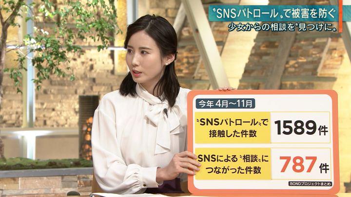 2019年12月19日森川夕貴の画像20枚目