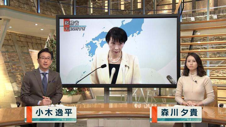 2019年12月20日森川夕貴の画像03枚目