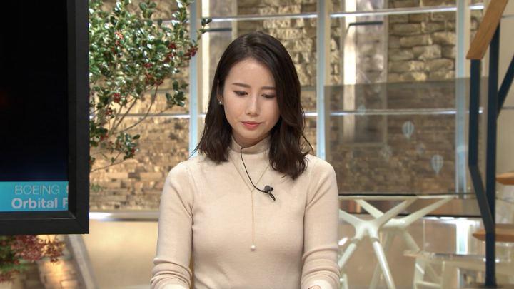 2019年12月20日森川夕貴の画像09枚目