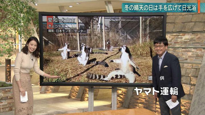 2019年12月20日森川夕貴の画像27枚目