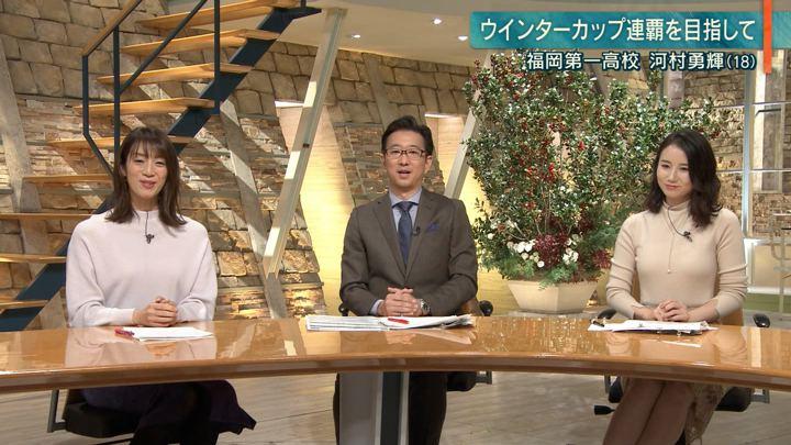 2019年12月20日森川夕貴の画像38枚目