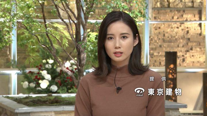 2019年12月23日森川夕貴の画像03枚目