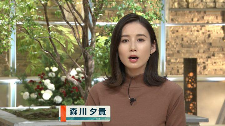 2019年12月23日森川夕貴の画像04枚目