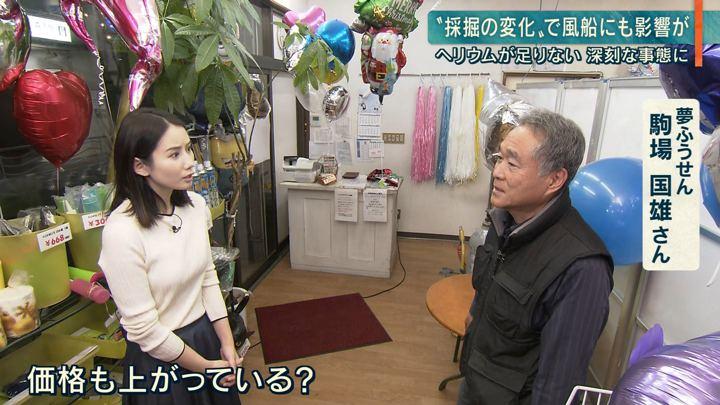 2019年12月23日森川夕貴の画像11枚目
