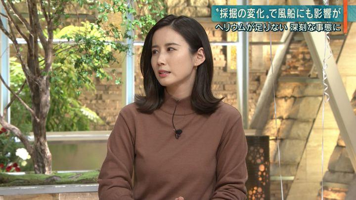 2019年12月23日森川夕貴の画像14枚目