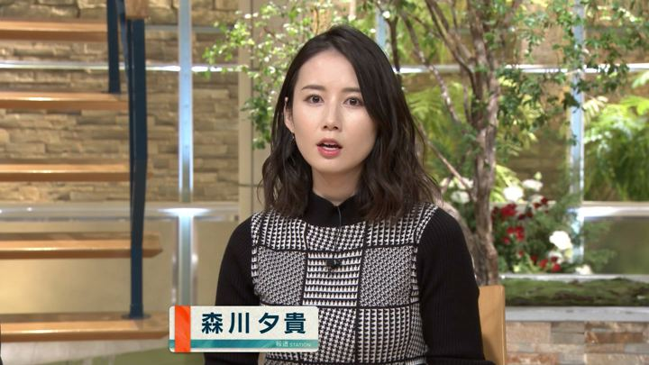 2019年12月24日森川夕貴の画像03枚目