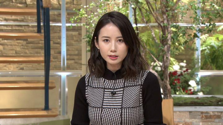 2019年12月24日森川夕貴の画像04枚目