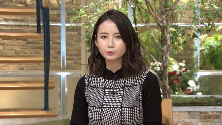 2019年12月24日森川夕貴の画像05枚目