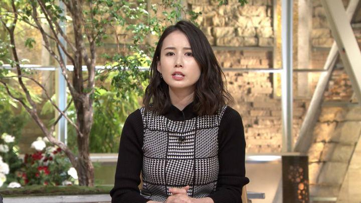 2019年12月24日森川夕貴の画像09枚目