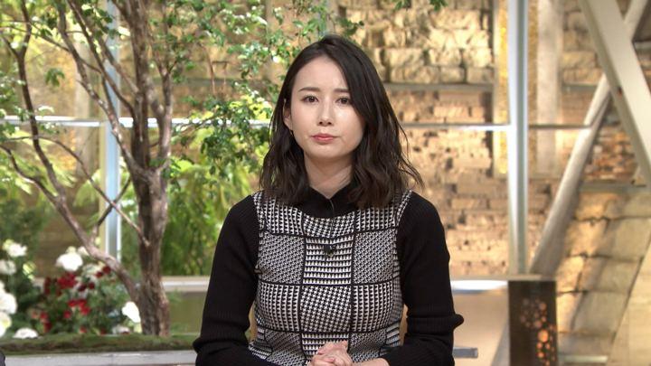 2019年12月24日森川夕貴の画像11枚目
