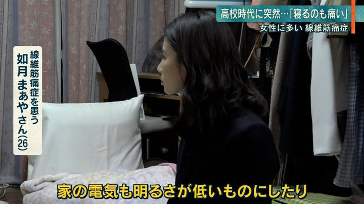 2019年12月24日森川夕貴の画像12枚目