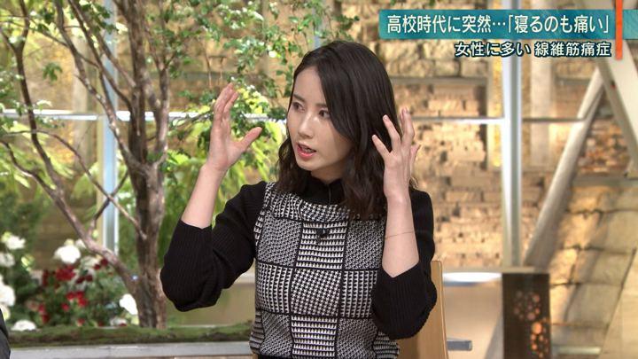 2019年12月24日森川夕貴の画像14枚目