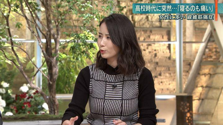 2019年12月24日森川夕貴の画像15枚目