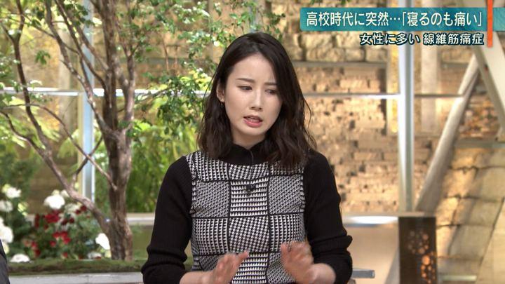 2019年12月24日森川夕貴の画像16枚目