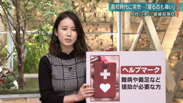 2019年12月24日森川夕貴の画像17枚目