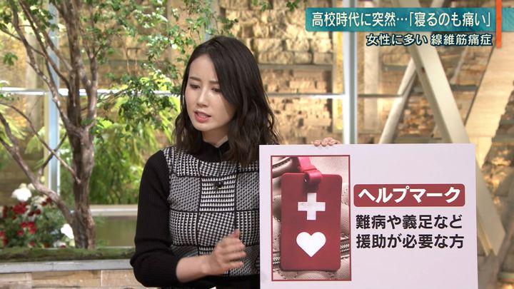 2019年12月24日森川夕貴の画像18枚目