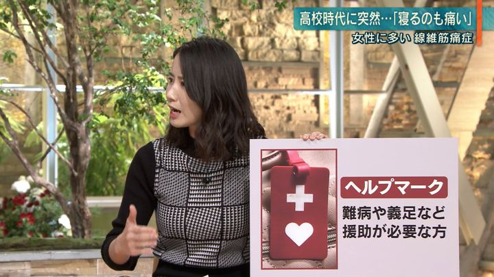 2019年12月24日森川夕貴の画像19枚目