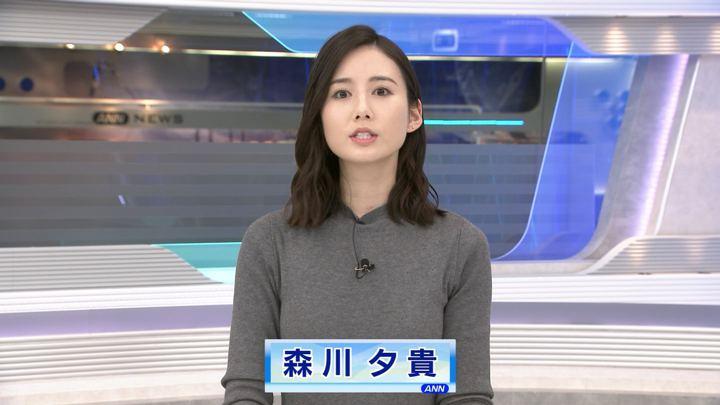 2019年12月26日森川夕貴の画像04枚目