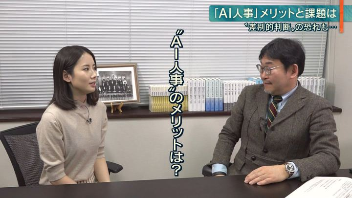 2020年01月06日森川夕貴の画像10枚目
