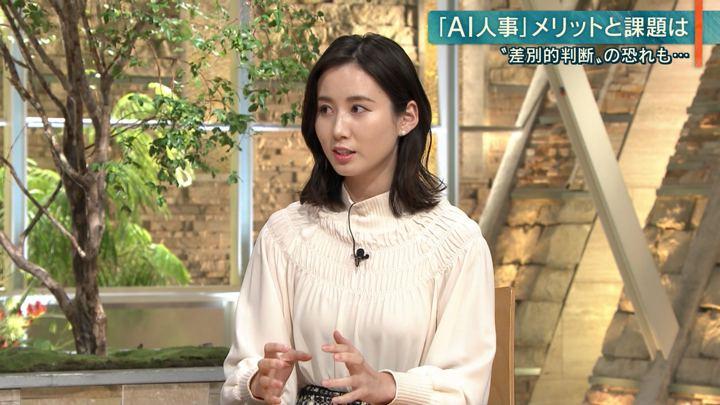 2020年01月06日森川夕貴の画像11枚目