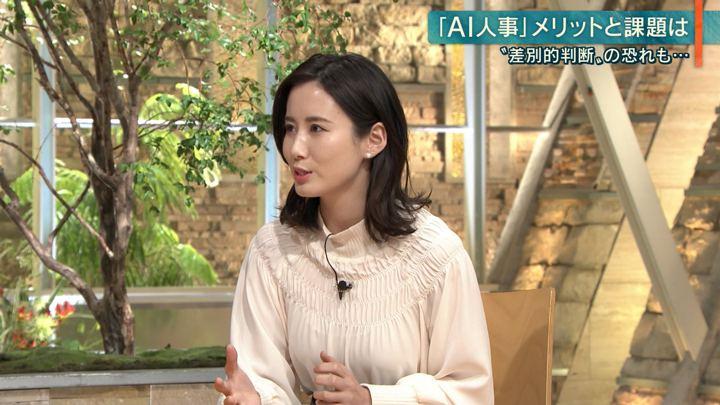 2020年01月06日森川夕貴の画像12枚目