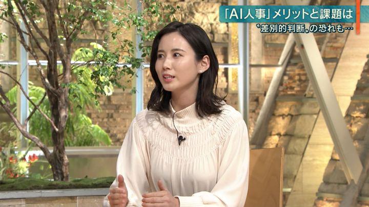 2020年01月06日森川夕貴の画像13枚目