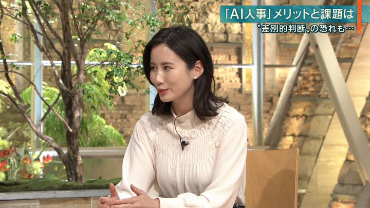 2020年01月06日森川夕貴の画像15枚目