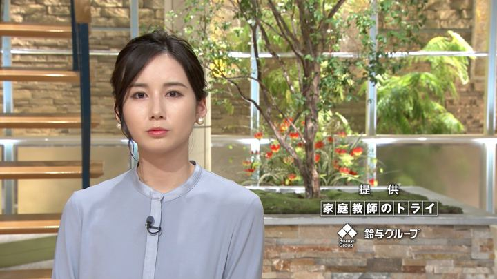 2020年01月07日森川夕貴の画像03枚目