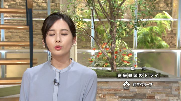 2020年01月07日森川夕貴の画像04枚目