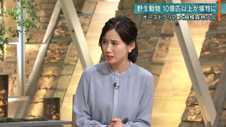 2020年01月07日森川夕貴の画像08枚目