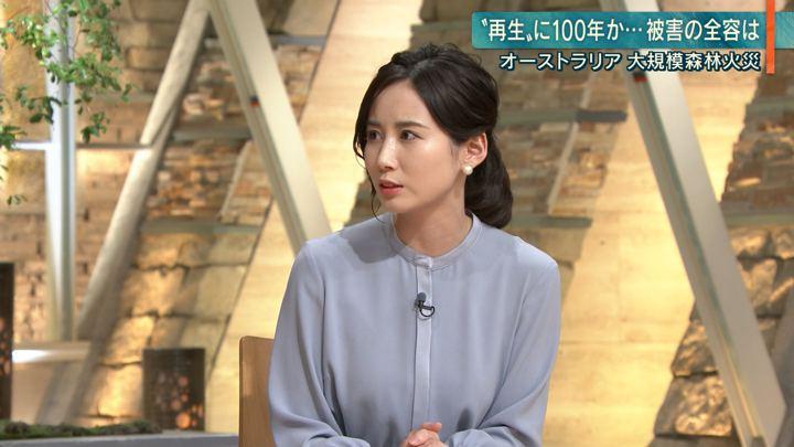 2020年01月07日森川夕貴の画像13枚目