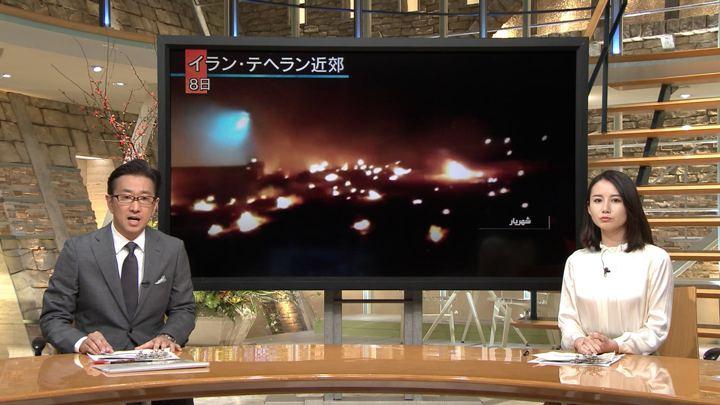 2020年01月10日森川夕貴の画像02枚目