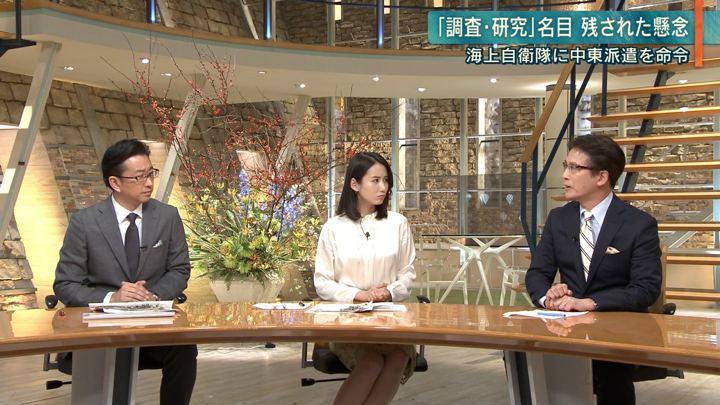 2020年01月10日森川夕貴の画像05枚目