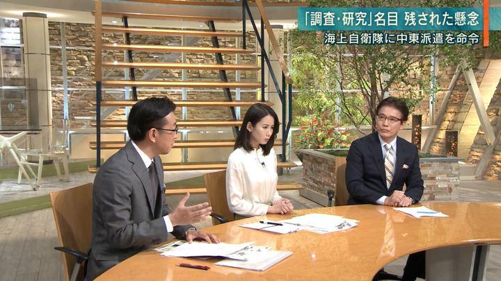 2020年01月10日森川夕貴の画像06枚目