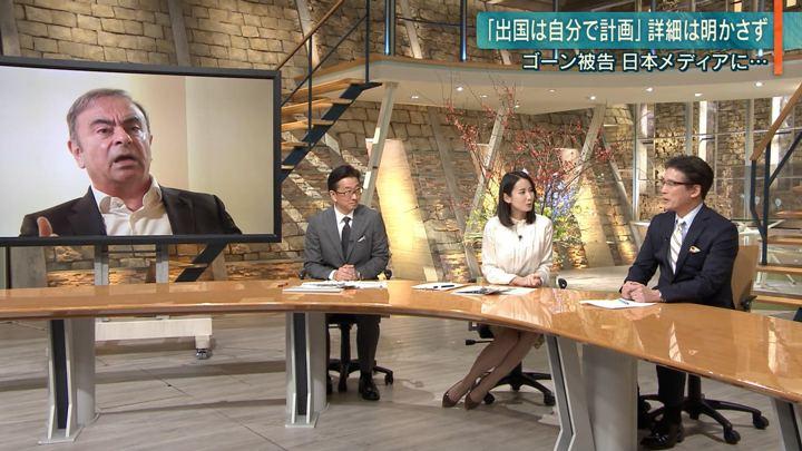 2020年01月10日森川夕貴の画像07枚目