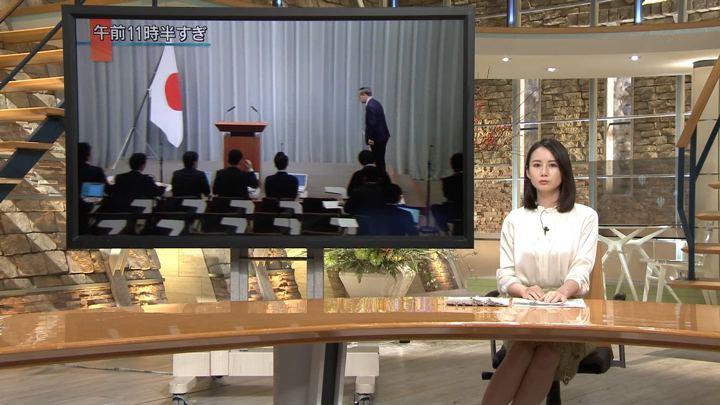 2020年01月10日森川夕貴の画像11枚目