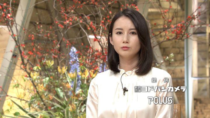 2020年01月10日森川夕貴の画像12枚目