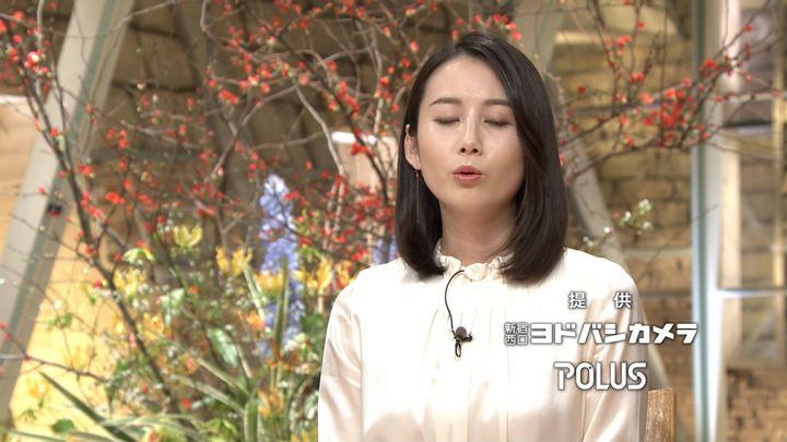 2020年01月10日森川夕貴の画像13枚目