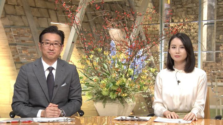 2020年01月10日森川夕貴の画像15枚目