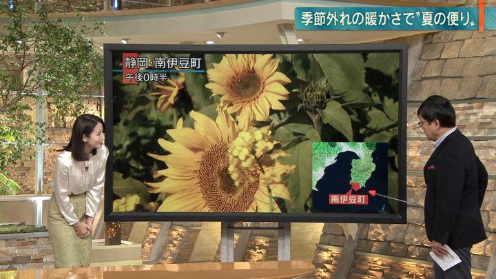 2020年01月10日森川夕貴の画像19枚目