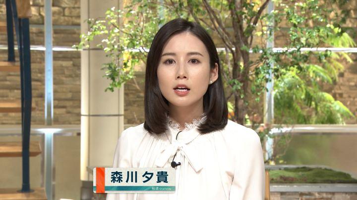 2020年01月13日森川夕貴の画像05枚目