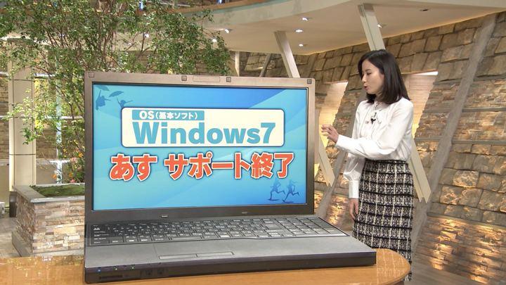 2020年01月13日森川夕貴の画像09枚目