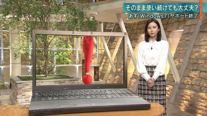 2020年01月13日森川夕貴の画像13枚目