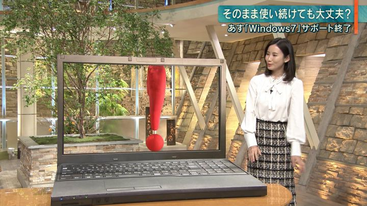 2020年01月13日森川夕貴の画像15枚目