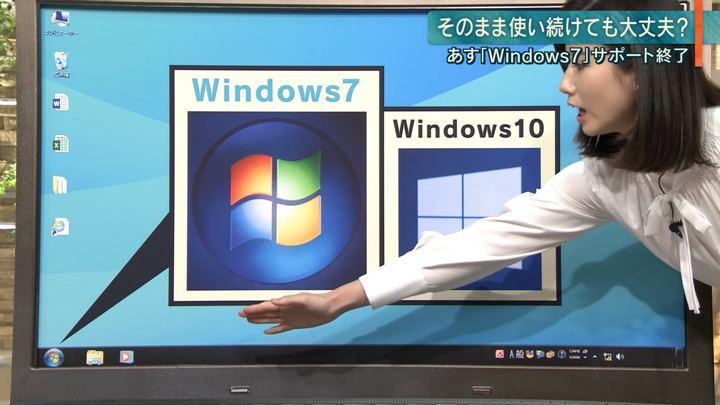 2020年01月13日森川夕貴の画像19枚目
