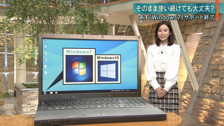 2020年01月13日森川夕貴の画像20枚目