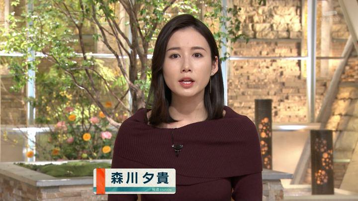 2020年01月14日森川夕貴の画像03枚目
